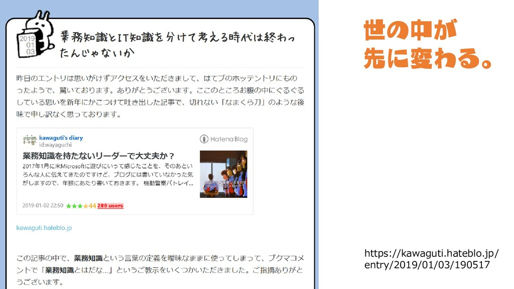 https://kawaguti.hateblo.jp/ entry/2019/01/03/1...