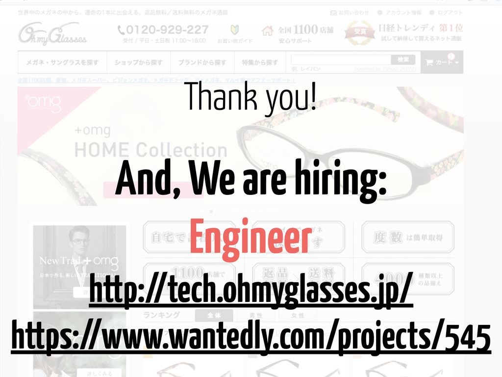 And, We are hiring: Engineer http://tech.ohmygl...