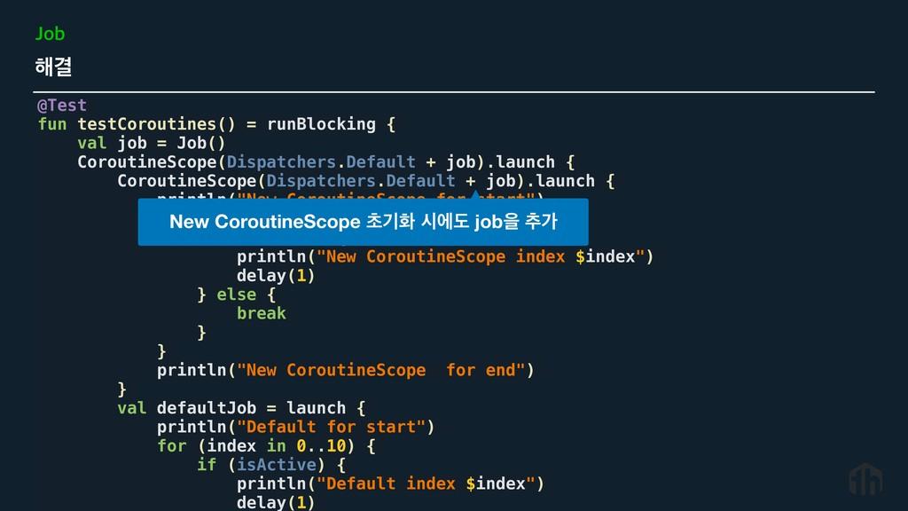 @Test fun testCoroutines() = runBlocking { val ...