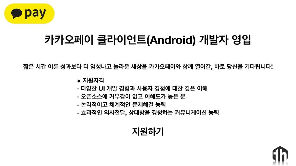 য়ಕ ۄ(Android) ѐߊ ੑ ૣ दр ܘ җࠁ ؊ ষա...