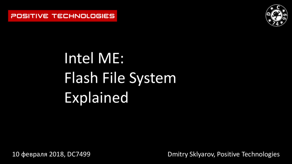 Intel ME: Flash File System Explained 10 феврал...