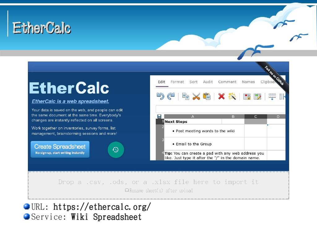 EtherCalc EtherCalc URL: https://ethercalc.org/...
