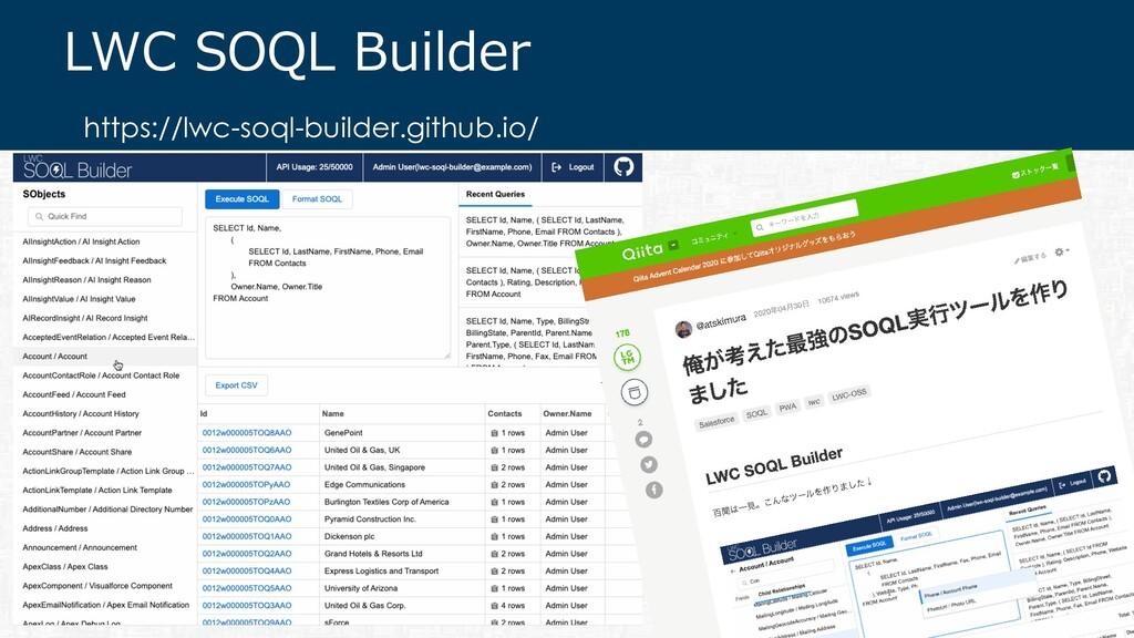 https://lwc-soql-builder.github.io/ LWC SOQL Bu...