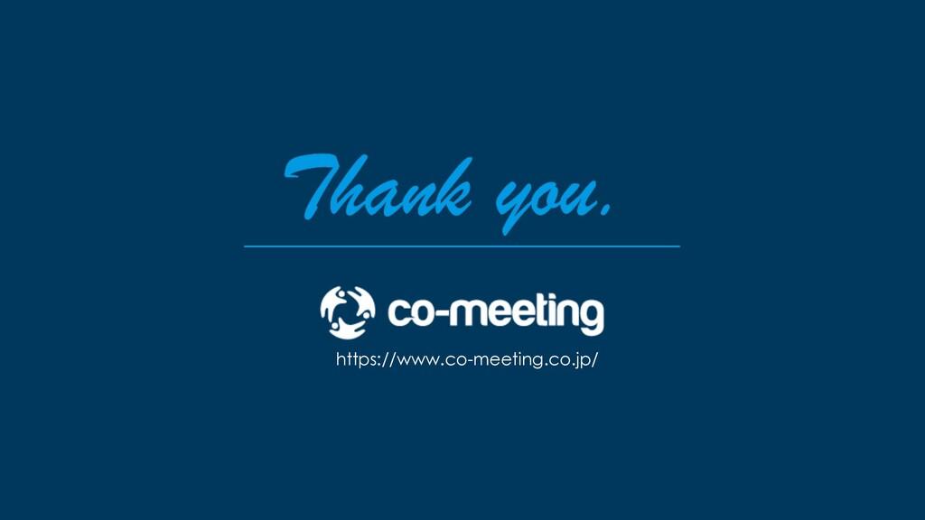 https://www.co-meeting.co.jp/