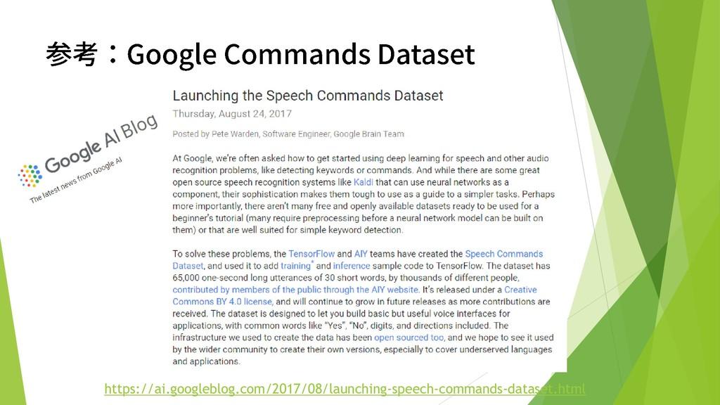 https://ai.googleblog.com/2017/08/launching-spe...