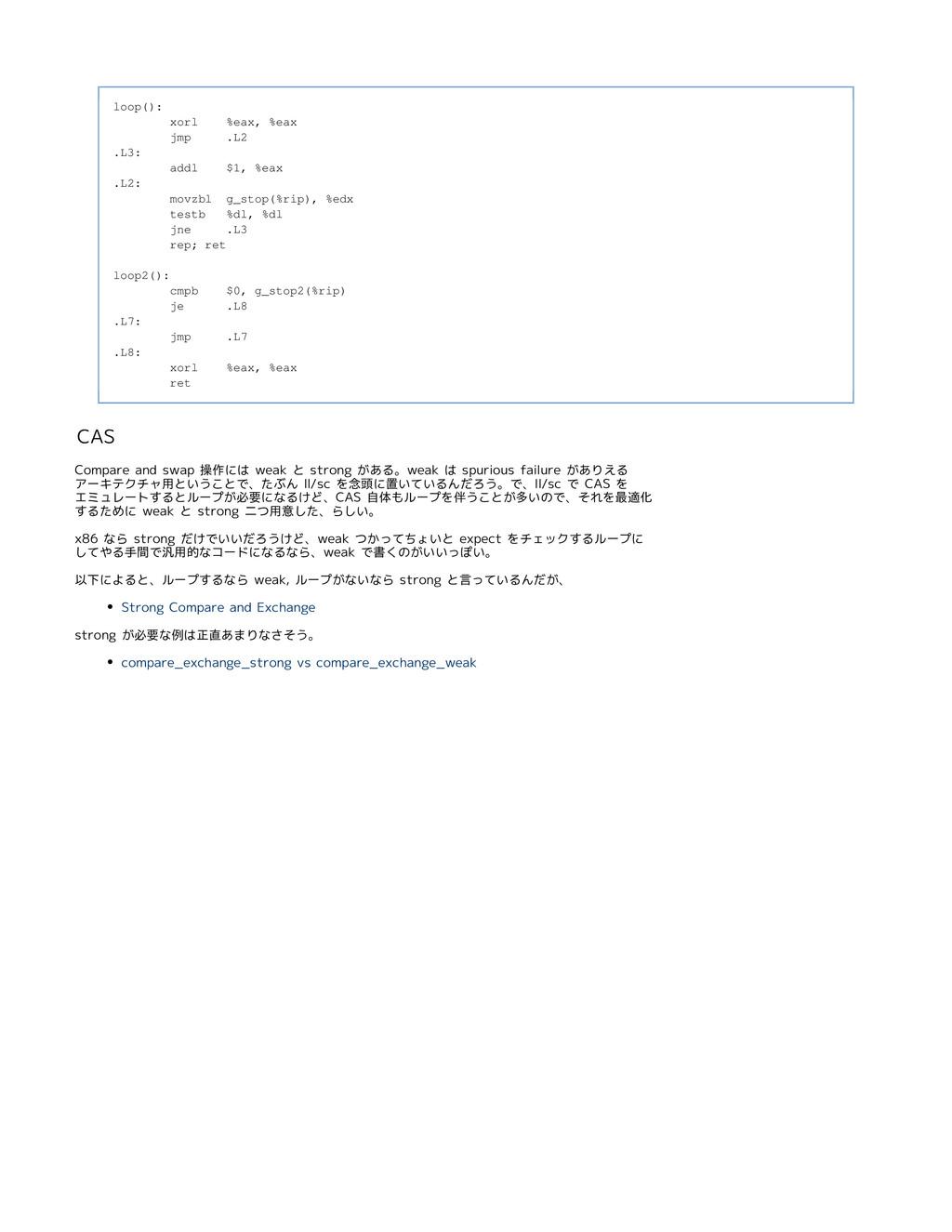 loop(): xorl %eax, %eax jmp .L2 .L3: addl $1, %...