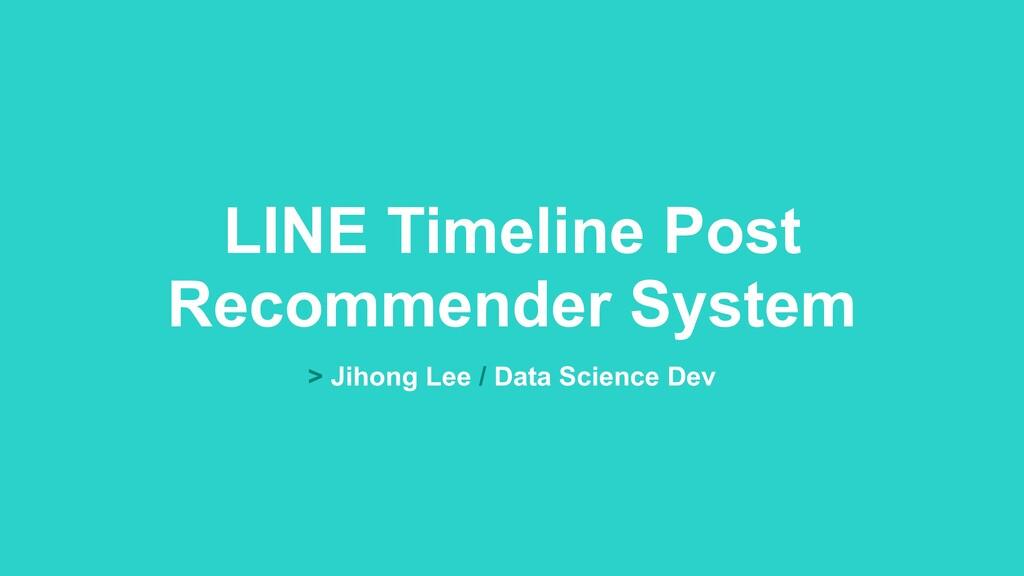 > Jihong Lee / Data Science Dev LINE Timeline P...