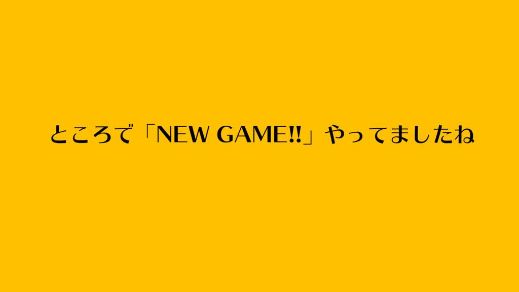 "ͱ͜ΖͰʮ/&8("".&ʯͬͯ·ͨ͠Ͷ"
