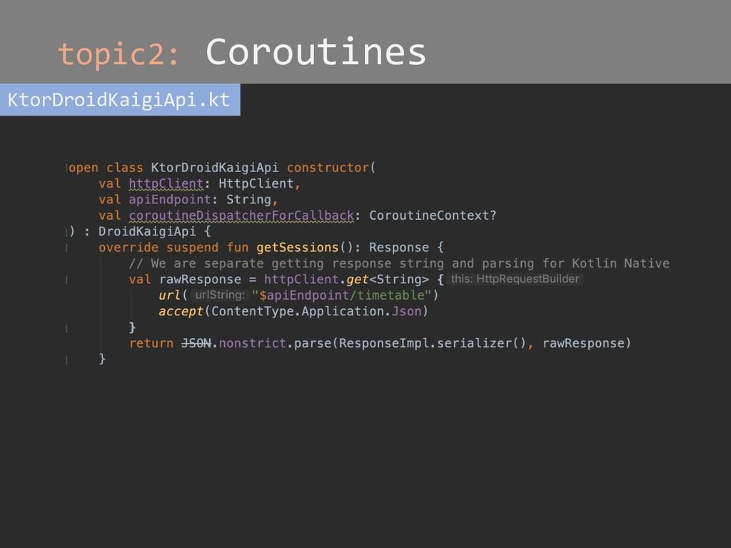 topic2: Coroutines KtorDroidKaigiApi.kt