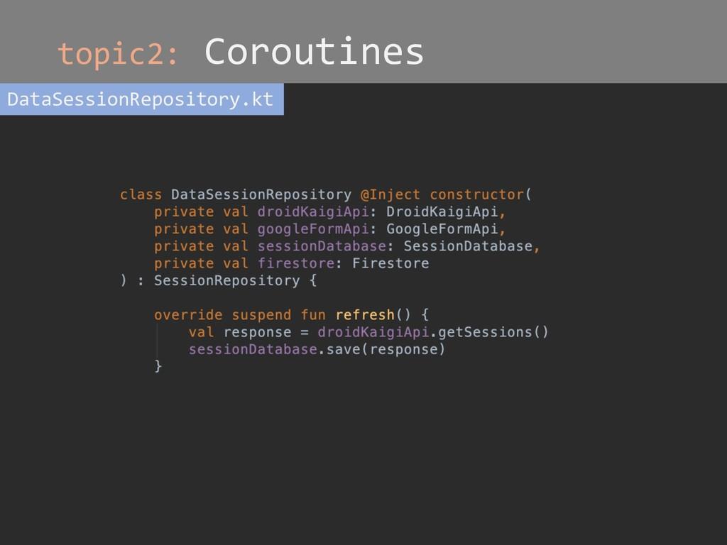 topic2: Coroutines DataSessionRepository.kt
