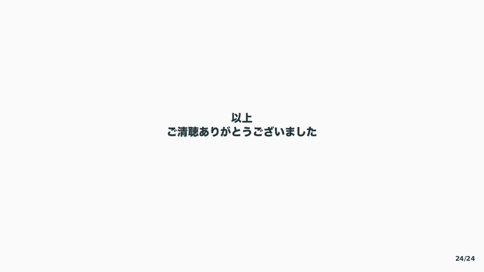 Ҏ্ ͝ਗ਼ௌ͋Γ͕ͱ͏͍͟͝·ͨ͠ 24/24