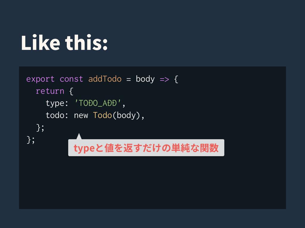 export const addTodo = body => { return { type:...