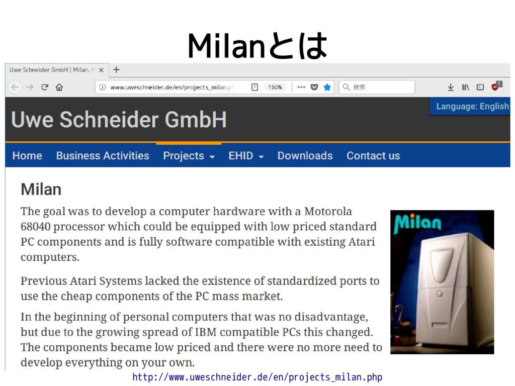 Milanとは http://www.uweschneider.de/en/projects_...