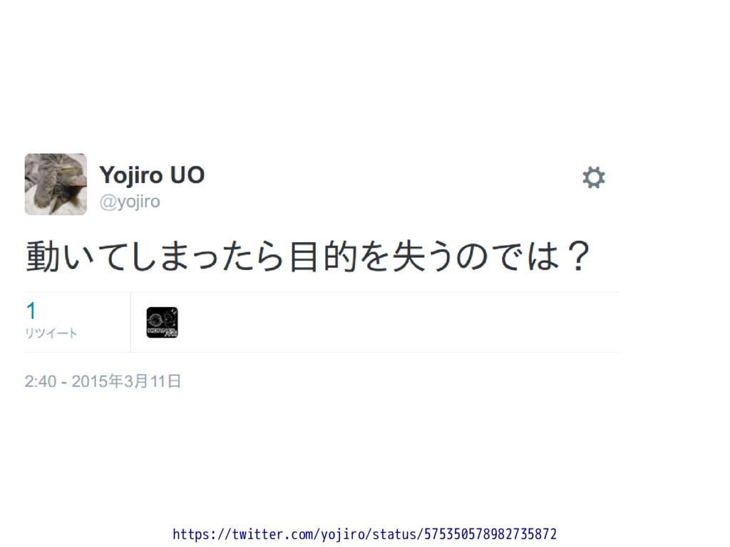 https://twitter.com/yojiro/status/5753505789827...