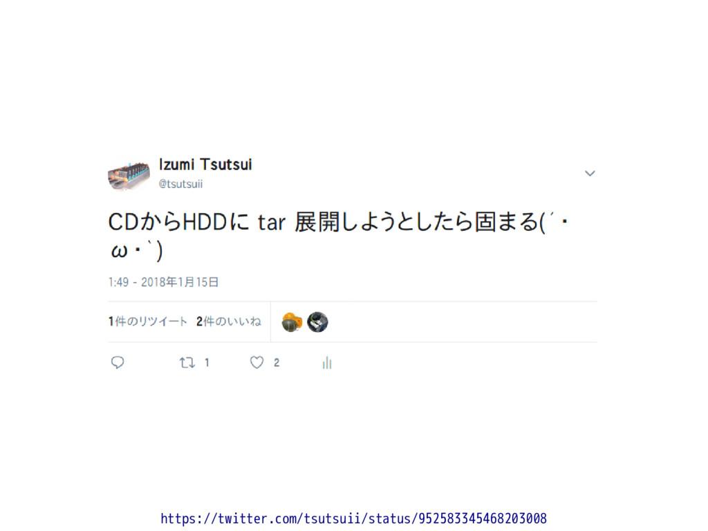 https://twitter.com/tsutsuii/status/95258334546...