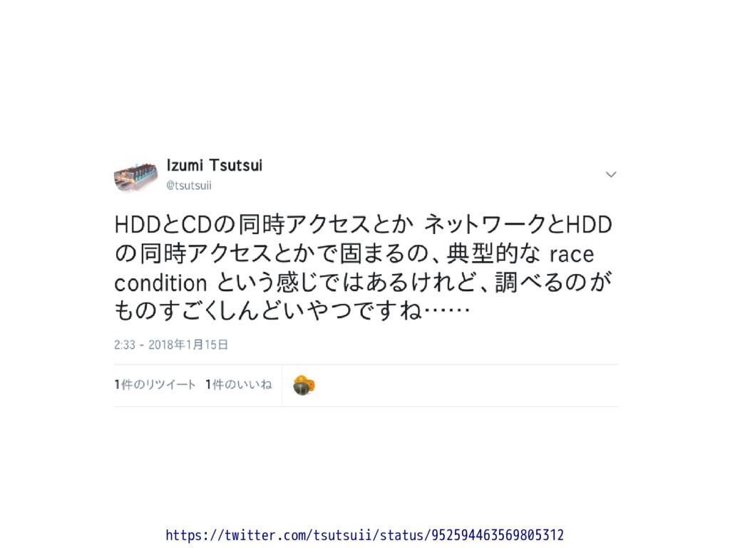 https://twitter.com/tsutsuii/status/95259446356...