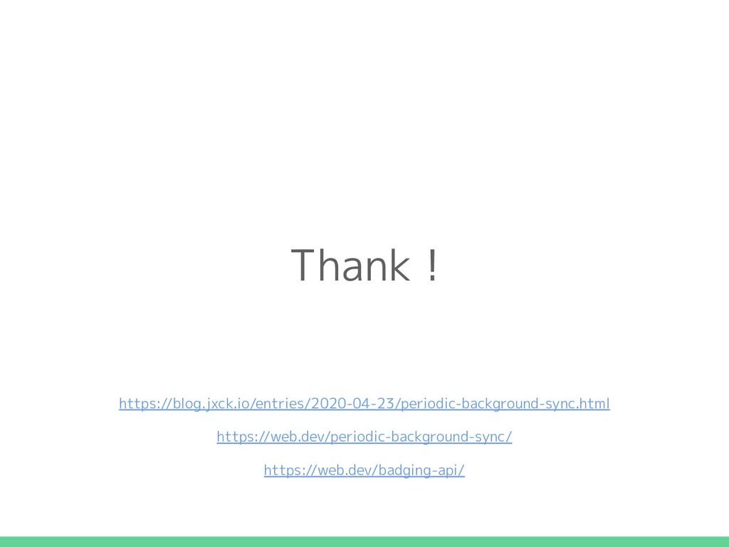 Thank ! https://blog.jxck.io/entries/2020-04-23...