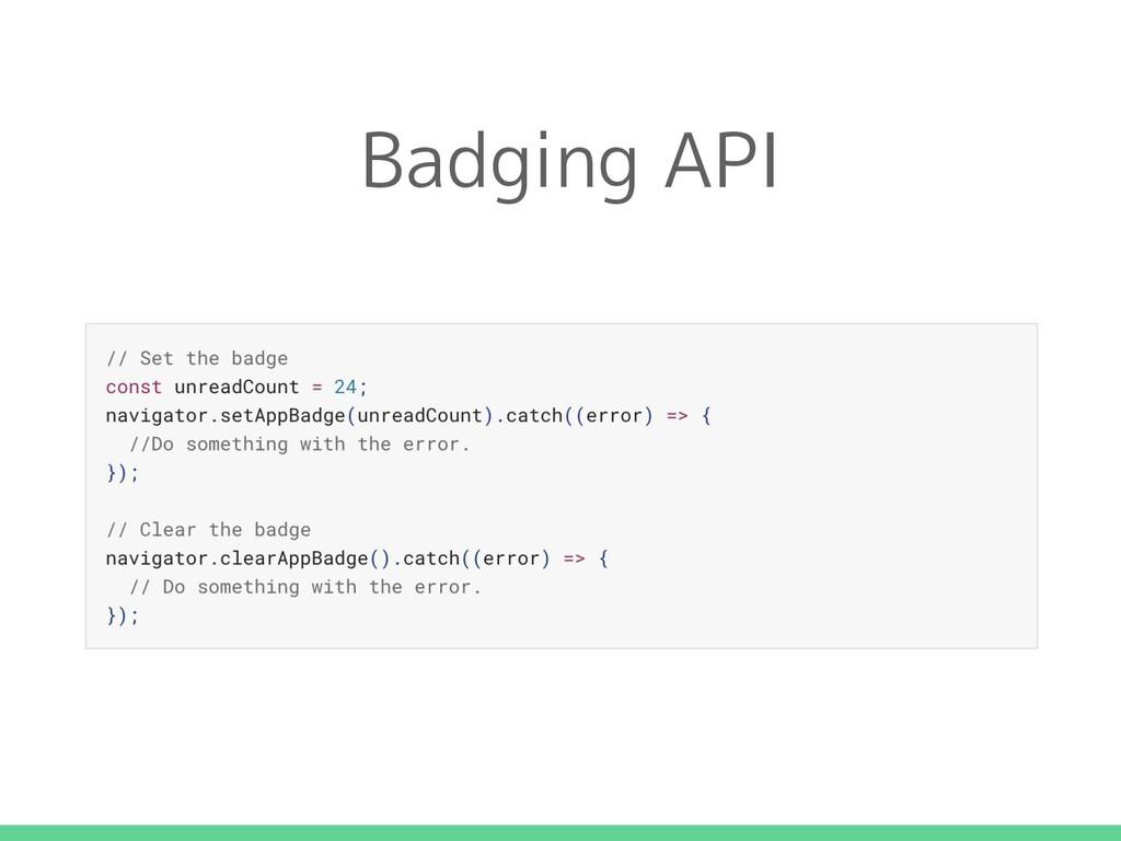 Badging API