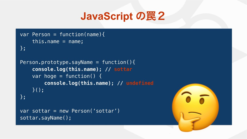 JavaScript ͷ᠘̎ var Person = function(name){ thi...