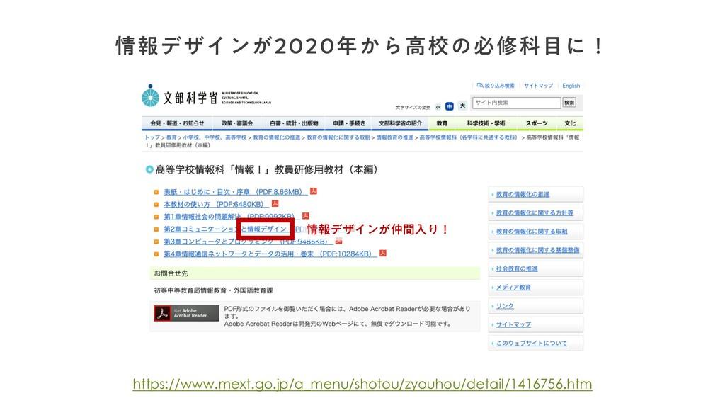 ϓϩάϥϛϯάڭҭ͔Βελʔτ https://www.mext.go.jp/a_...
