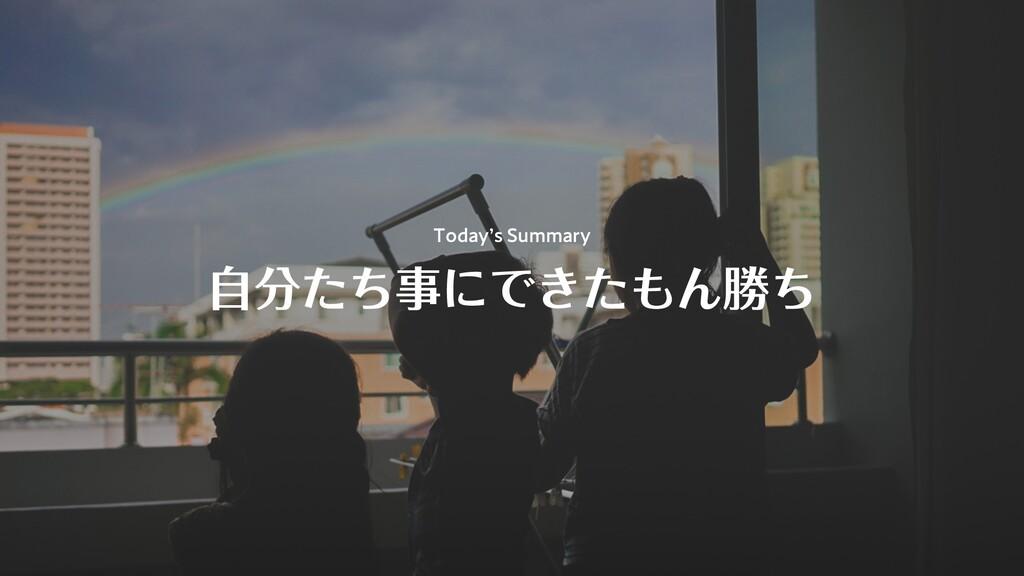 http://plus-sdesign.jp/ ٕज़ऀͦ͜σβΠϯΛ ֶͿՁ͕͋Δͷ͔ʂ ...