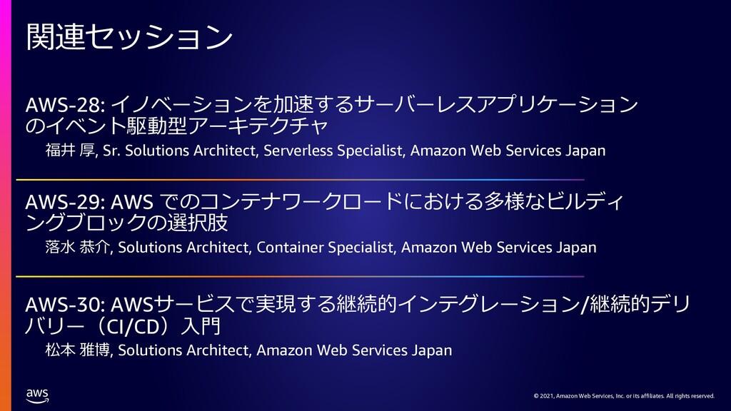 © 2021, Amazon Web Services, Inc. or its affili...