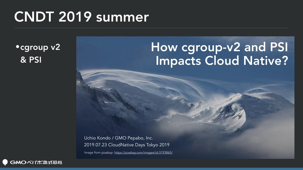 CNDT 2019 summer •cgroup v2 & PSI