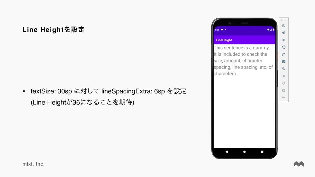 mixi, Inc. Line HeightΛઃఆ • textSize: 30sp ʹରͯ͠...