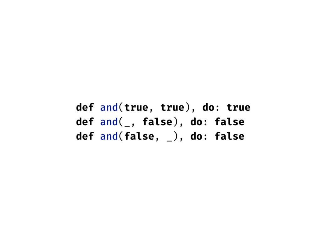 def and(true, true), do: true def and(_, false)...