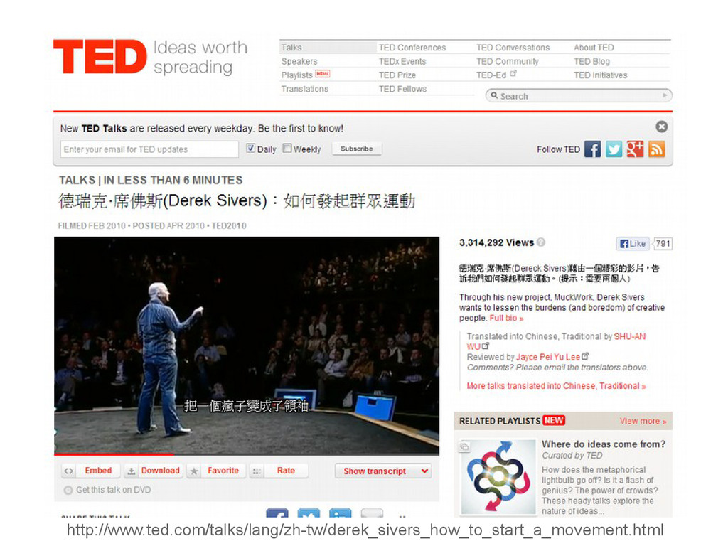 http://www.ted.com/talks/lang/zh-tw/derek_siver...