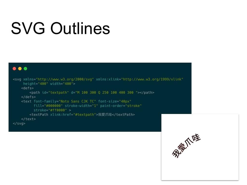 SVG Outlines