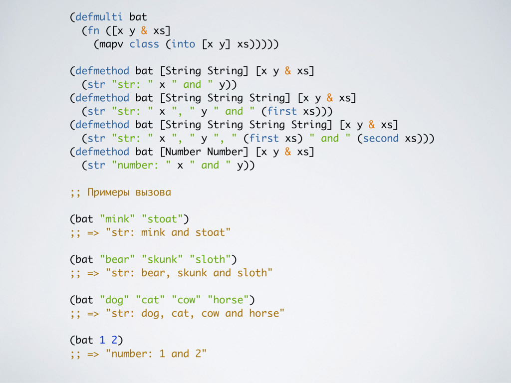 (defmulti bat (fn ([x y & xs] (mapv class (into...
