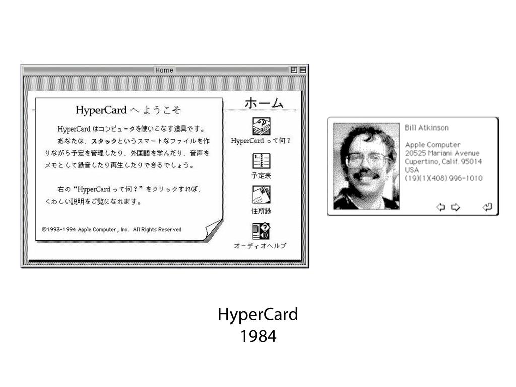 HyperCard  1984