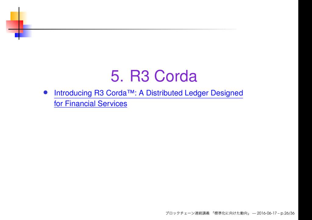 5. R3 Corda Introducing R3 Corda™: A Distribute...