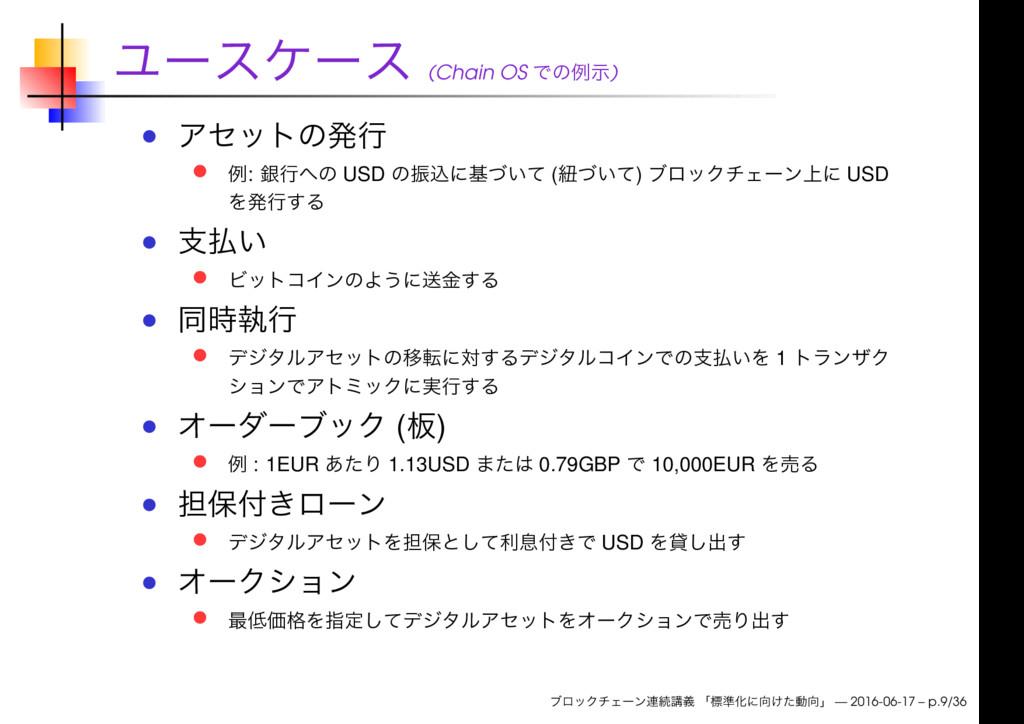 (Chain OS ) : USD ( ) USD 1 ( ) : 1EUR 1.13USD ...