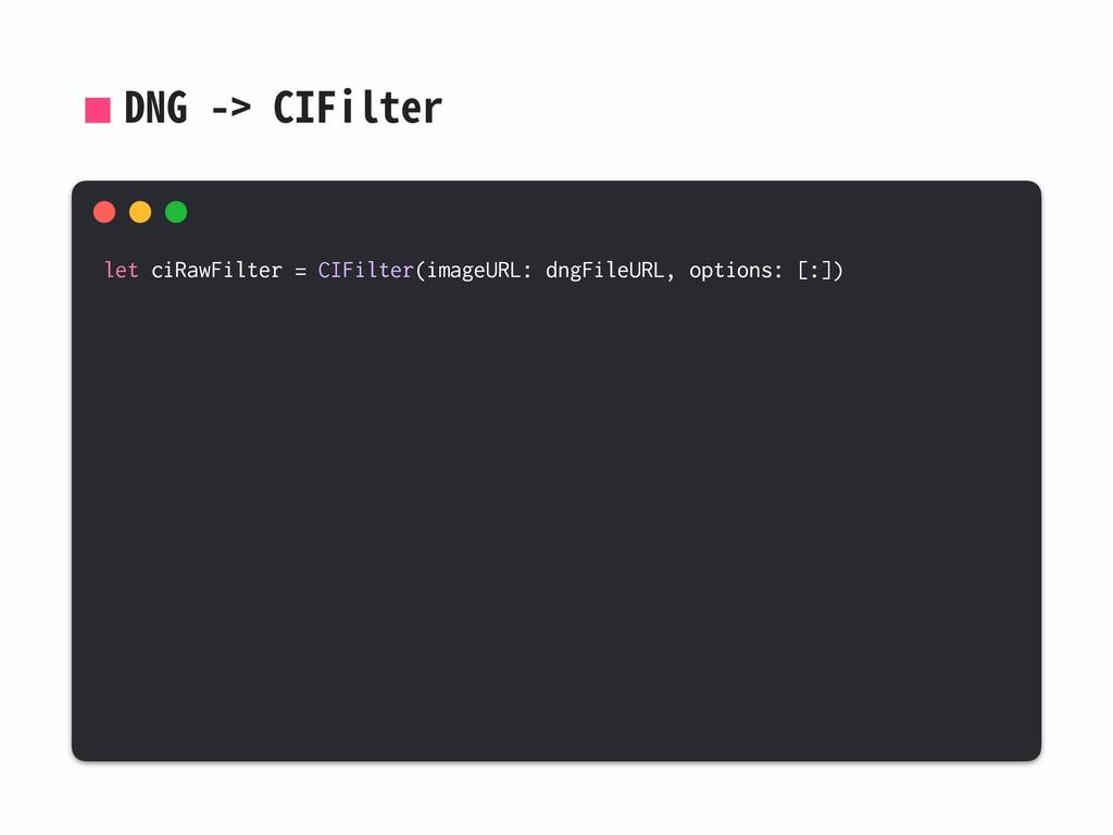 DNG -> CIFilter let ciRawFilter = CIFilter(imag...