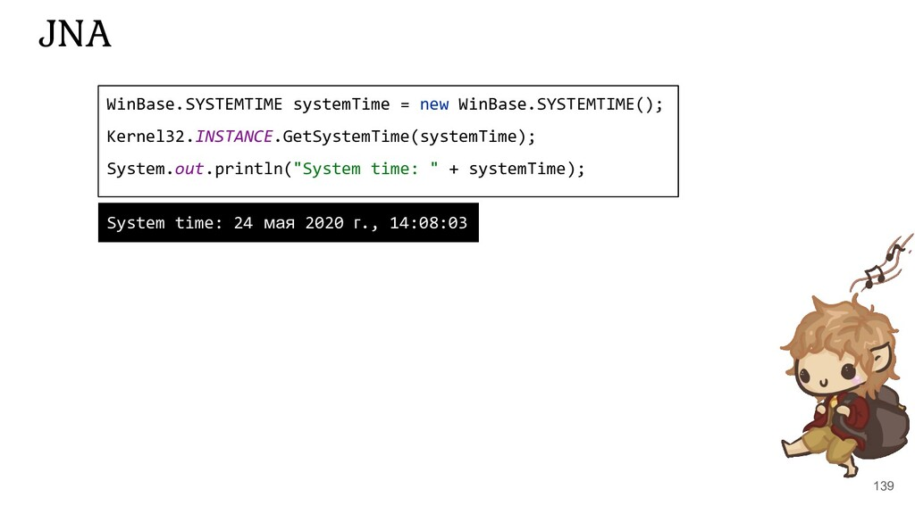 139 JNA WinBase.SYSTEMTIME systemTime = new Win...