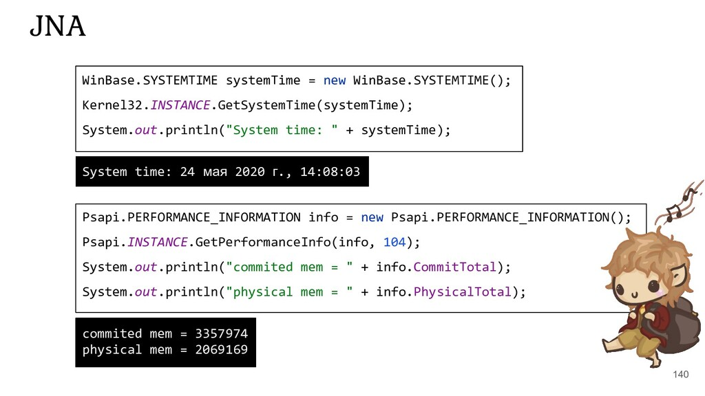 140 JNA WinBase.SYSTEMTIME systemTime = new Win...