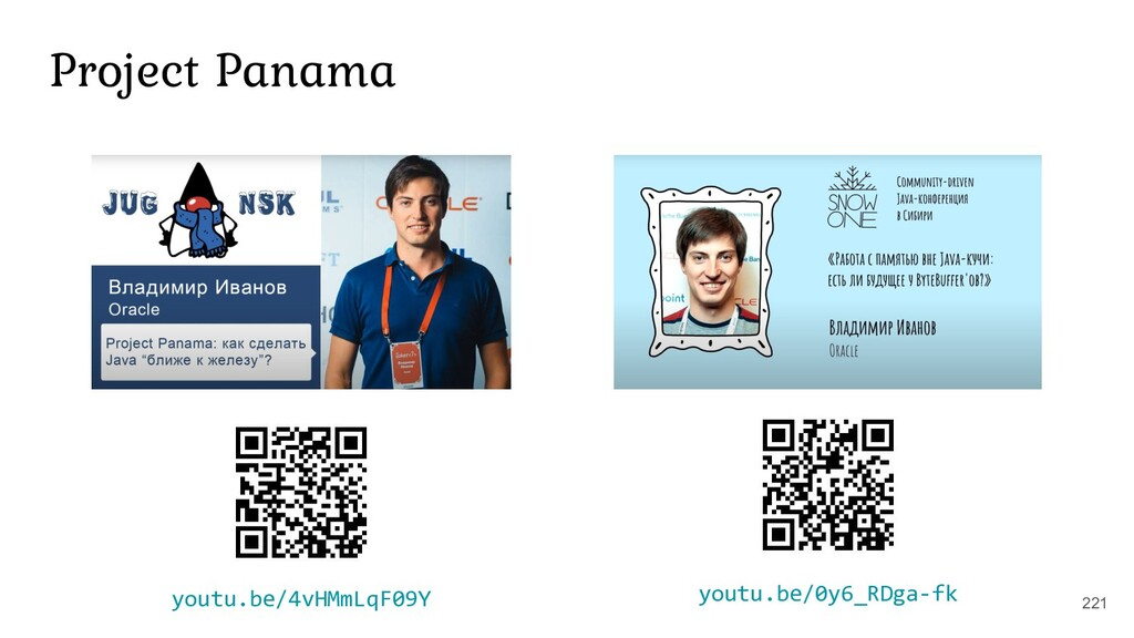 221 Project Panama youtu.be/4vHMmLqF09Y youtu.b...