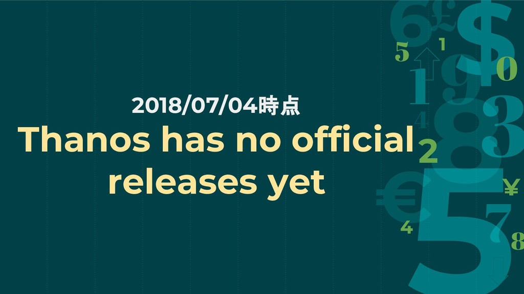 2018/07/04時点 Thanos has no official releases yet
