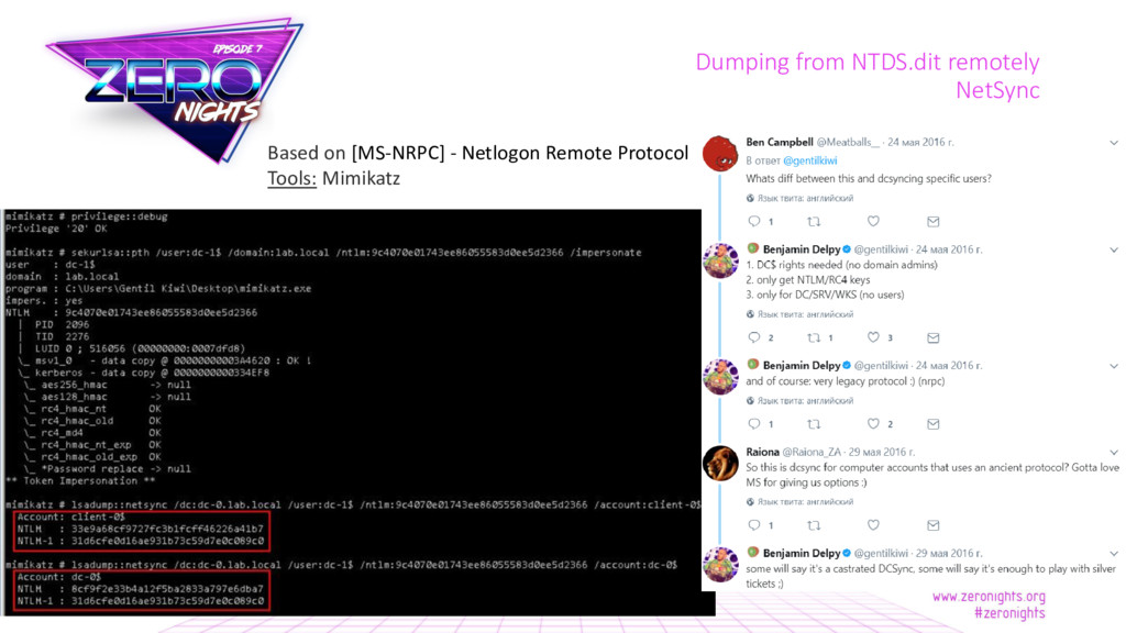 Dumping from NTDS.dit remotely NetSync Based on...