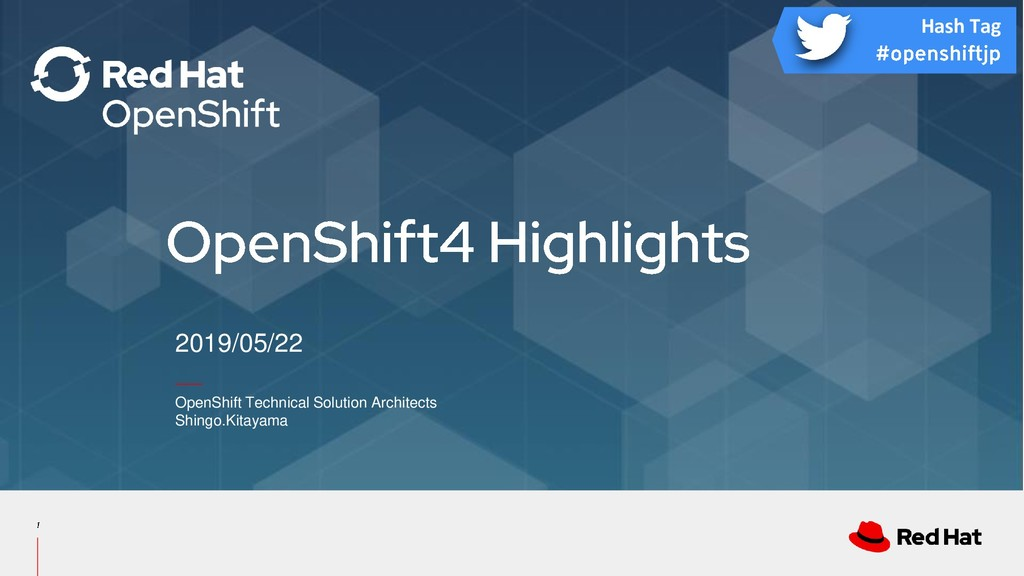 2019/05/22 OpenShift Technical Solution Archite...
