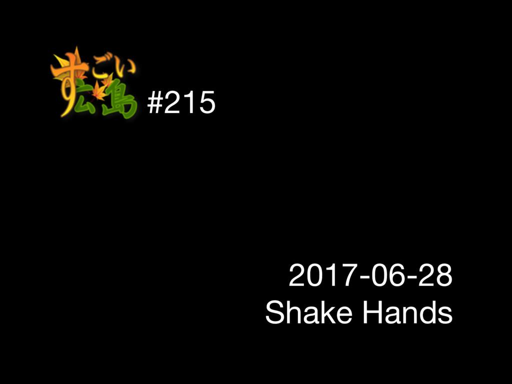 #215 2017-06-28 Shake Hands