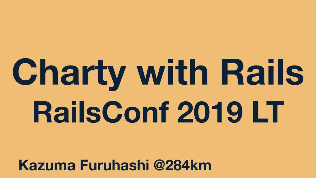 Charty with Rails RailsConf 2019 LT Kazuma Furu...