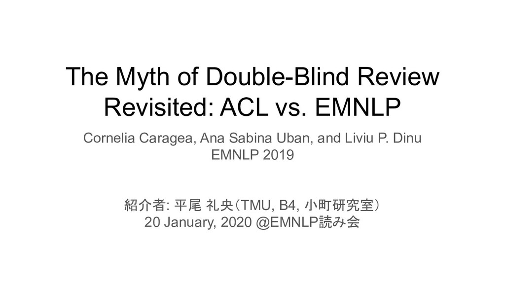 The Myth of Double-Blind Review Revisited: ACL ...
