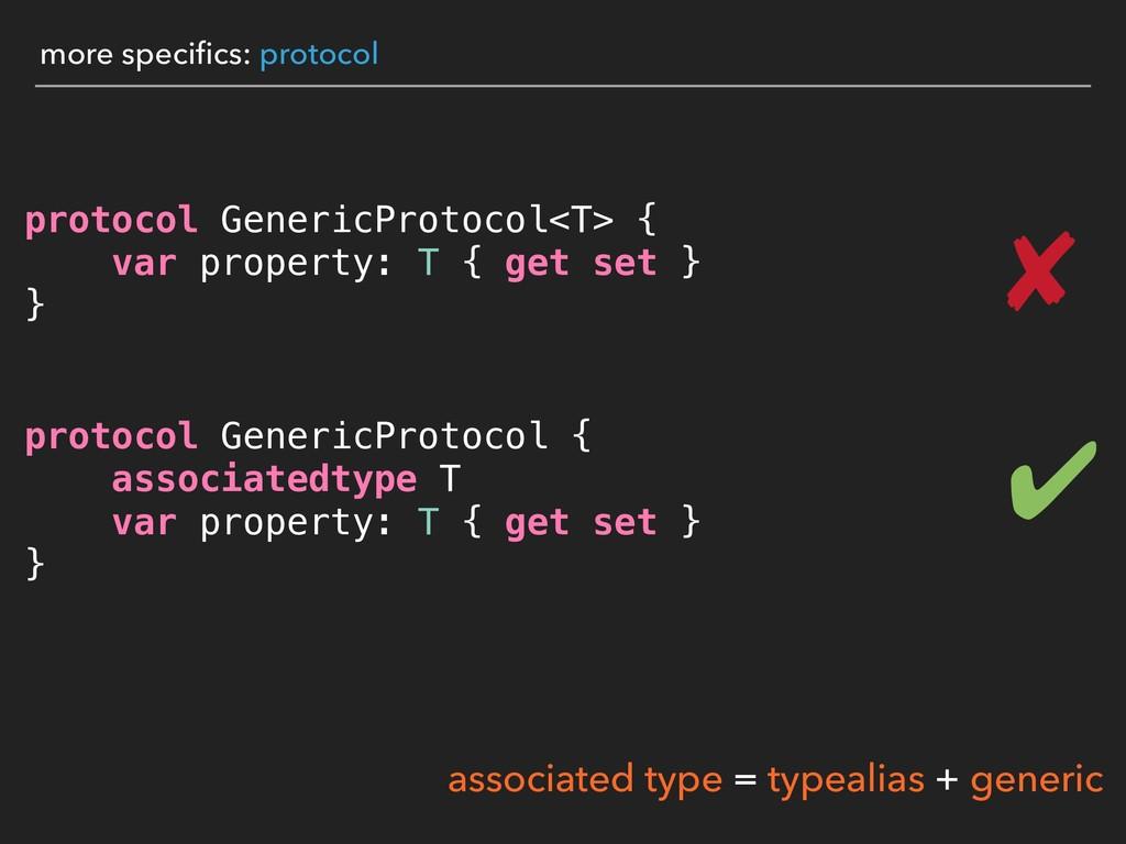 more specifics: protocol protocol GenericProtoco...