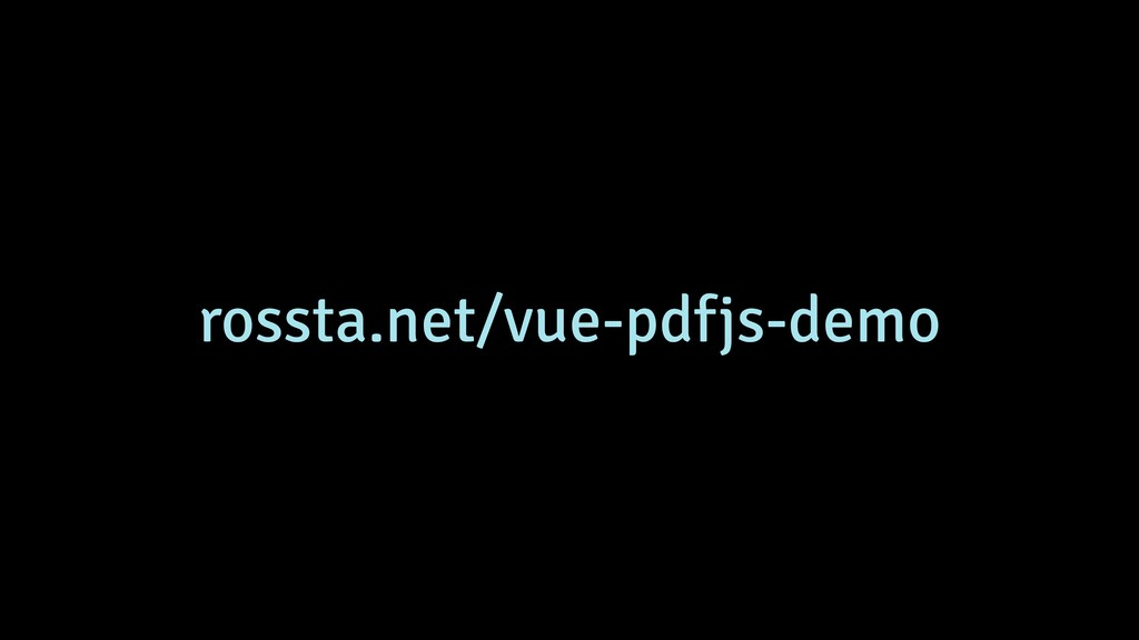 rossta.net/vue-pdfjs-demo