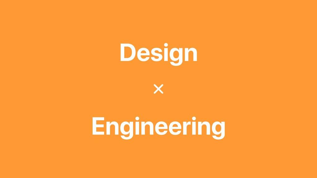 Design Engineering P