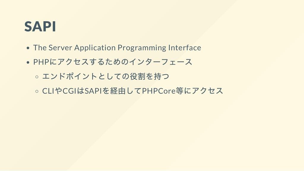 SAPI The Server Application Programming Interfa...