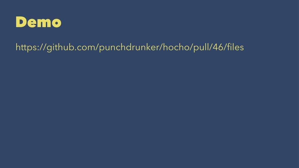 Demo https://github.com/punchdrunker/hocho/pull...